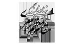 logo-nahad1